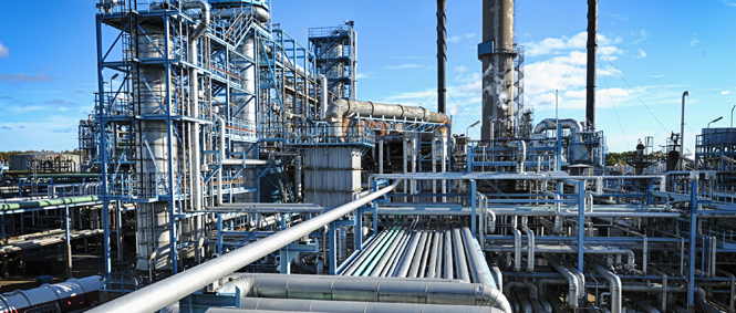 Maryland Chemical Energy Industry Solutions